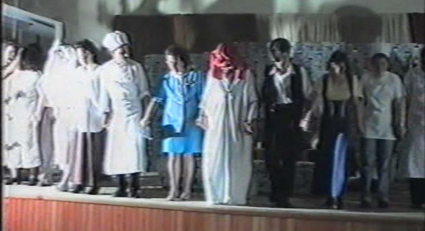 Θεατρική Παράσταση στο Δημοτικό Θέατρο Διδυμοτείχου